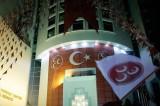 MHP 200 belediye başkan adayını daha belirledi