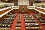 Ankara Büyükşehir Belediye Meclisi toplantısı çıkan tartışmalar üzerine ertelendi